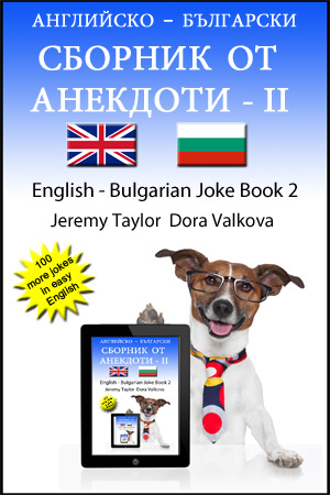 English Bulgarian Joke Book 2 cover