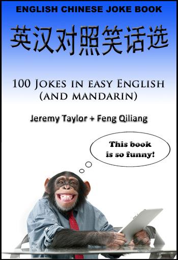 English Mandarin Joke Book cover